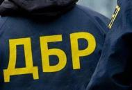 Северодонецк, коррупция