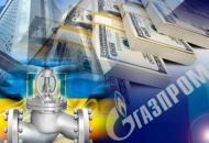 Украина, Россия, газовые переговоры