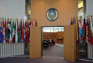Гамбург, Международный трибунал по морскому праву