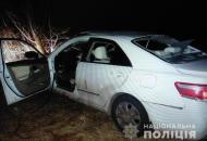 Киевская, взрыв
