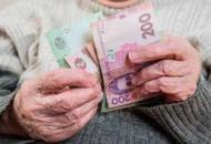надбавка к пенсии