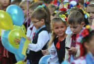 школьные линейки Украина