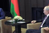 Лукашенко - Путин