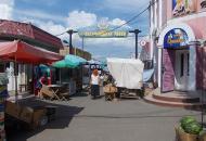 рынок, Лисичанск