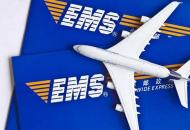 Услуга EMS