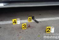 Харьков, умышленное убийство