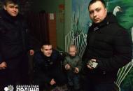 Лисичанск, полиция