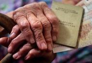 перерасчет пенсий в 2021 году