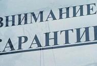 Северодонецк, карантин
