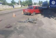 авария в Лисичанске