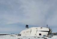 В России разбился вертолет Ми-26