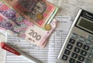 субсидии, льготы