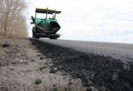 дороги в Лисичанске