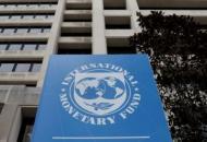 Миссия МВФ