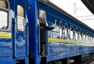 Укрзализныця назначила к Троице ряд дополнительных поездов