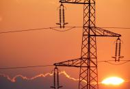 цены на электроэнергию