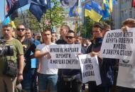 Харьков, декоммунизация