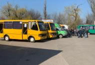 акция протеста в Покровске