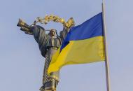 закон, украинский язык