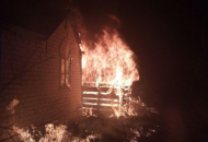пожар, Рубежное
