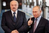 Путин/Лукашенко