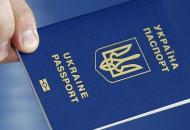 лица без гражданства