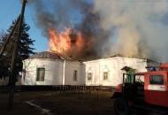 Черниговская, храм, пожар