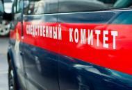 Санкт-Петербург, убийство
