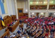 """Верховная Рада поддержала законопроект о """"ворах в законе"""""""