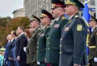новые военные звания