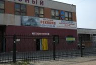 Луганская, карантин, рынки