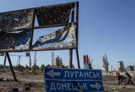 децентрализация оккупированного Донбасса