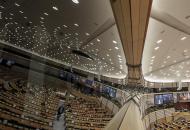 Европарламент, Турция