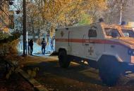 Киев, боеприпасы