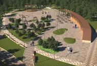 Рубежное, парк