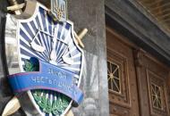 реформа прокуратуры