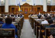 ВГА на Донбассе