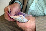 перерасчет пенсий