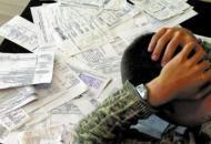 долги, коммунальные платежи