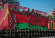 Минск, парад Победы