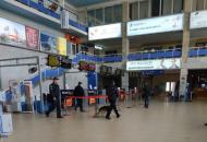 Одесса, заминирование аэропорта