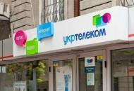 """С 1 января """"Укртелеком"""" повышает тарифына услуги связи"""