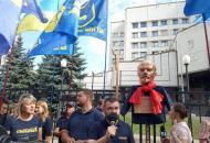Конституционный суд, митинг