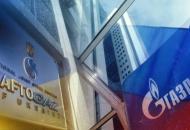 Газпром, Нафтогаз, суд
