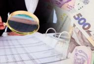 В Украине банки будут проводитьдистанционную идентификацию и верификацию клиентов