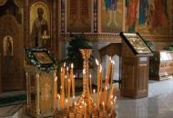 День сорока святых