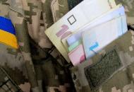 Луганская, пенсии военнослужащим