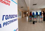 Донбасс, санкции ЕС