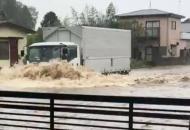 Япония, наводнение