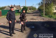 Донецкая, взрыв